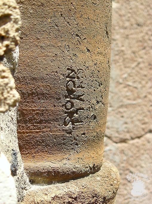 Pompei026